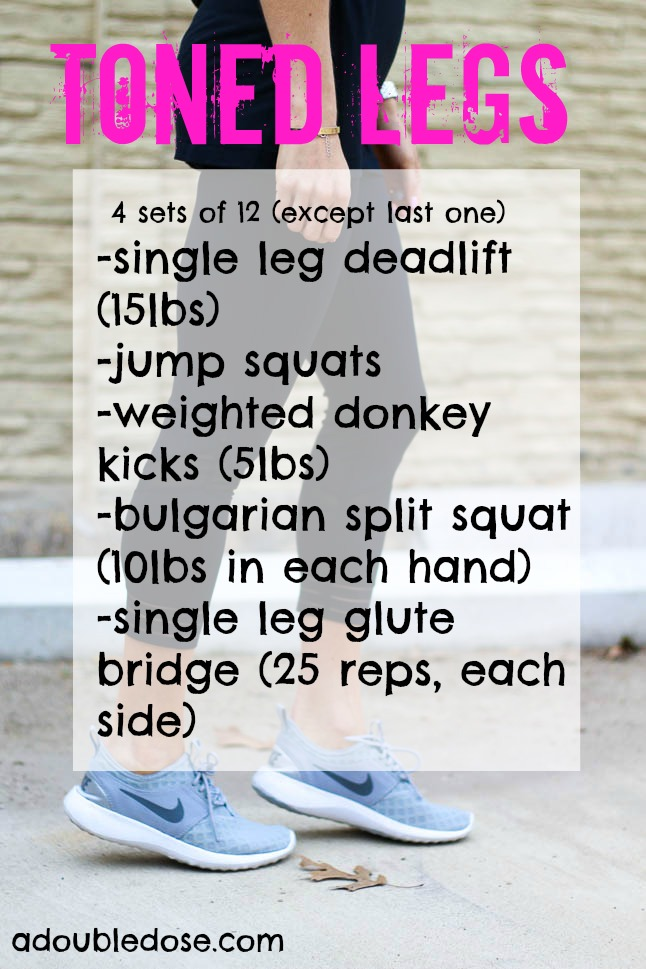 Leg Workout - Double Dose of Fitness | adoubledose.com